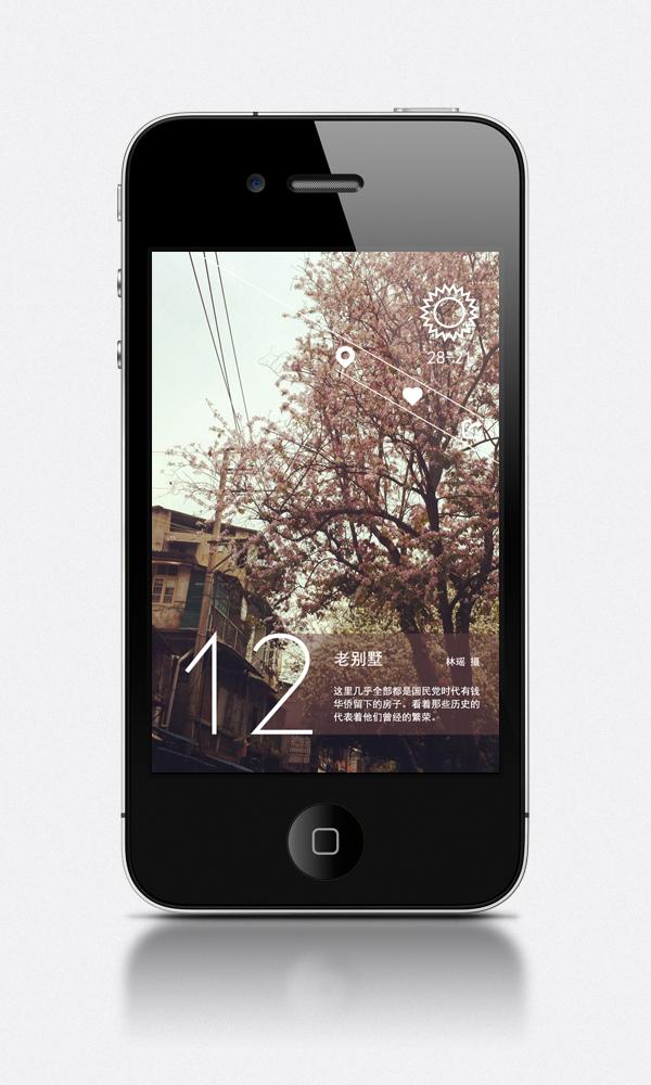 ISxiamen iPhone Calendar app